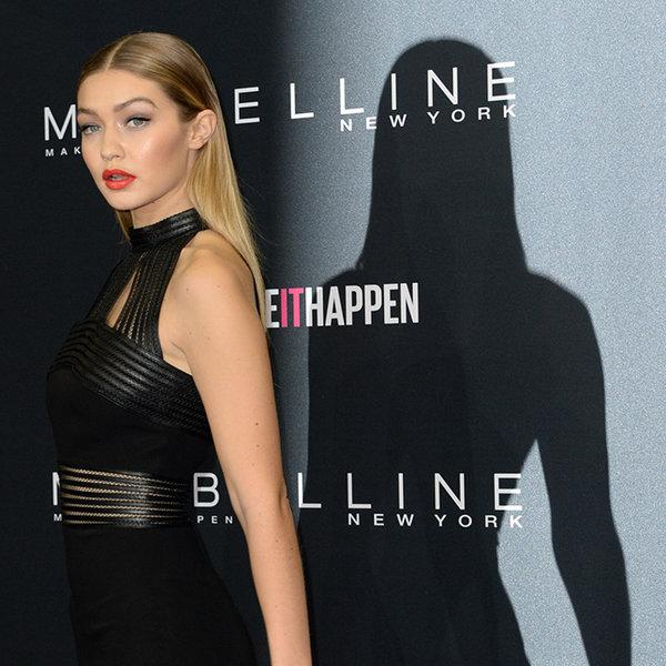 Make-up inspiracija: Gigi Hadid