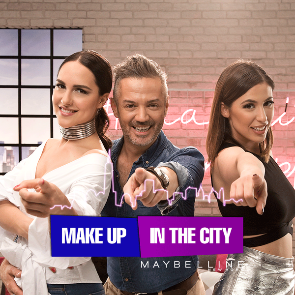 Pocinje-2-sezona-Make-Up-in-the-City-VIDEO